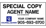 image for Commercial Plywood 4' high x 8' wide sign - CB48